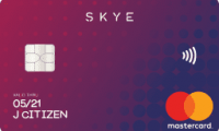 Installment Plans with Skye MasterCard