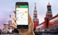 Yandex App on Android and iOS | How to Download Yandex App