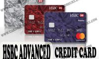 HSBC Advanced Credit Card – Apply & Activate