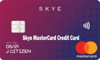 Skye MasterCard Credit Card – How to Apply Skye MasterCard